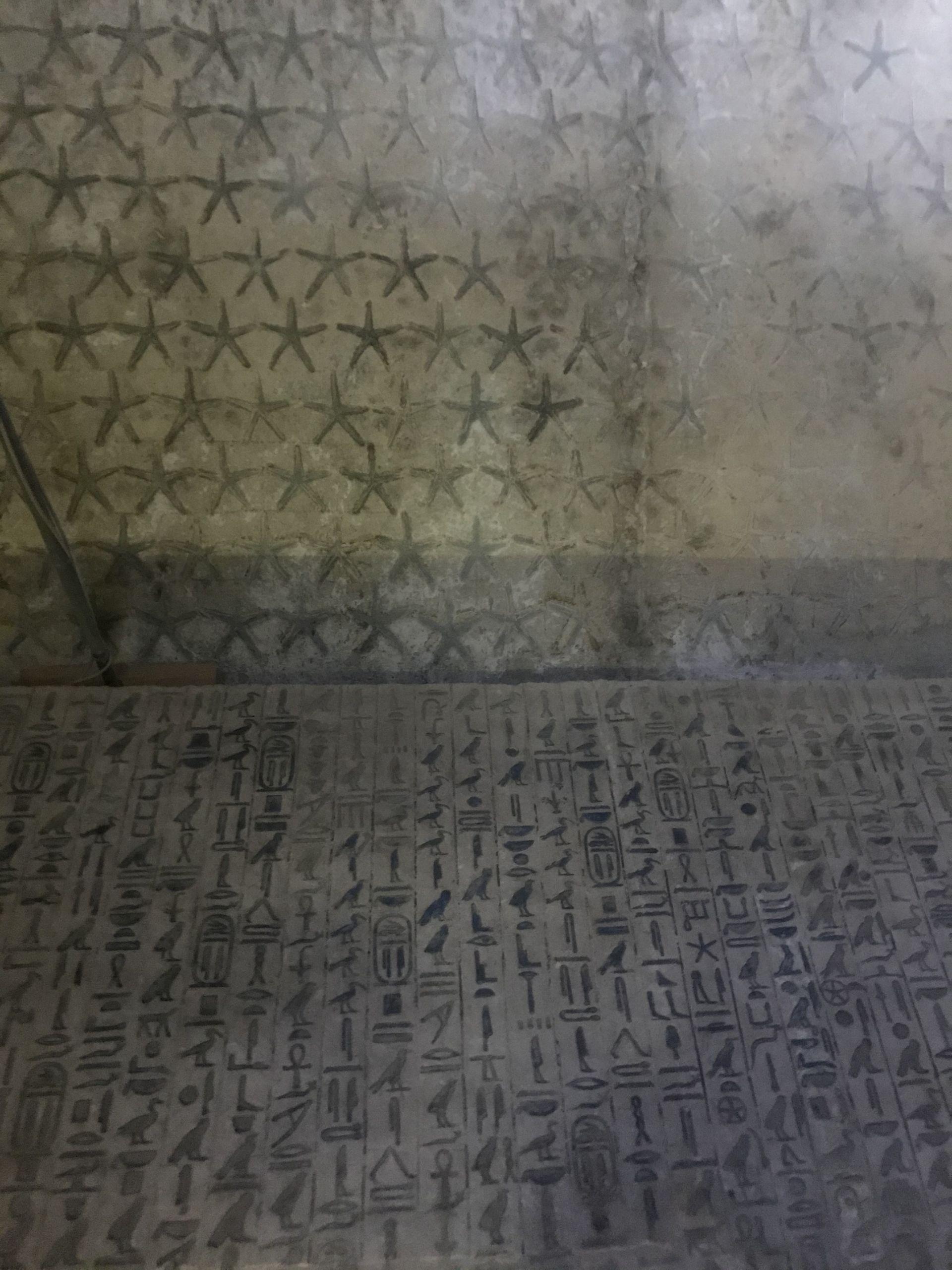 inside The Saqqara and Dahshur pyramids